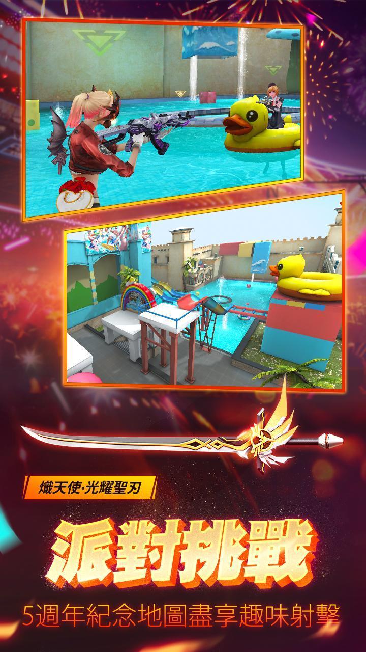 全民槍戰Crisis Action: No.1 FPS Game 3.10.03 Screenshot 5