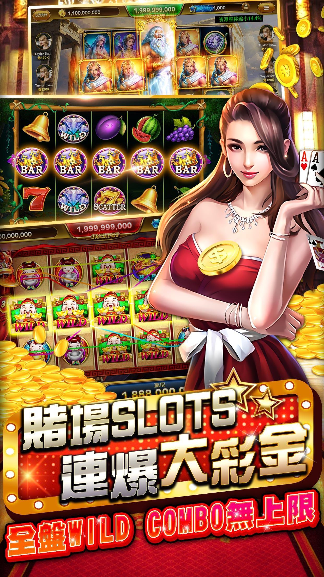 金錢豹娛樂城 2.0.0 Screenshot 4