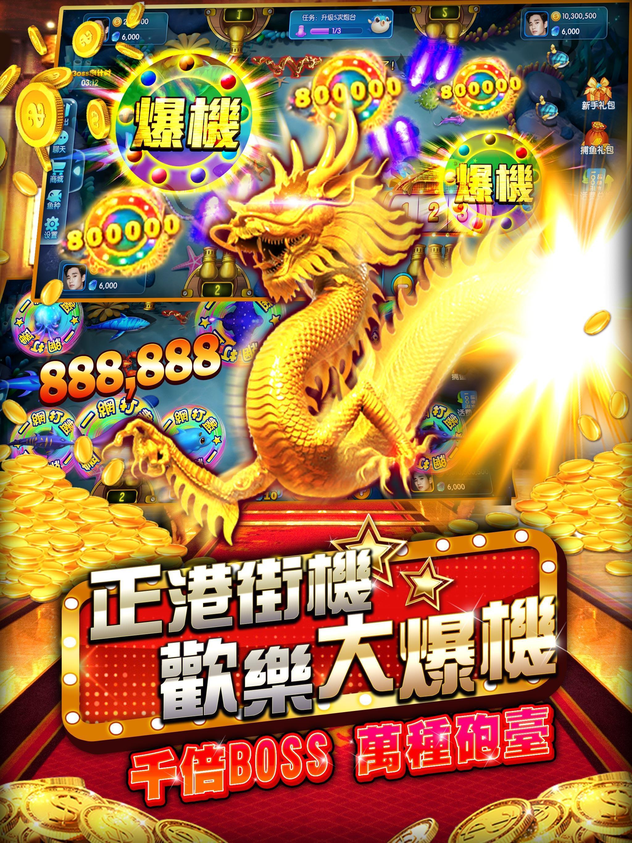 金錢豹娛樂城 2.0.0 Screenshot 7