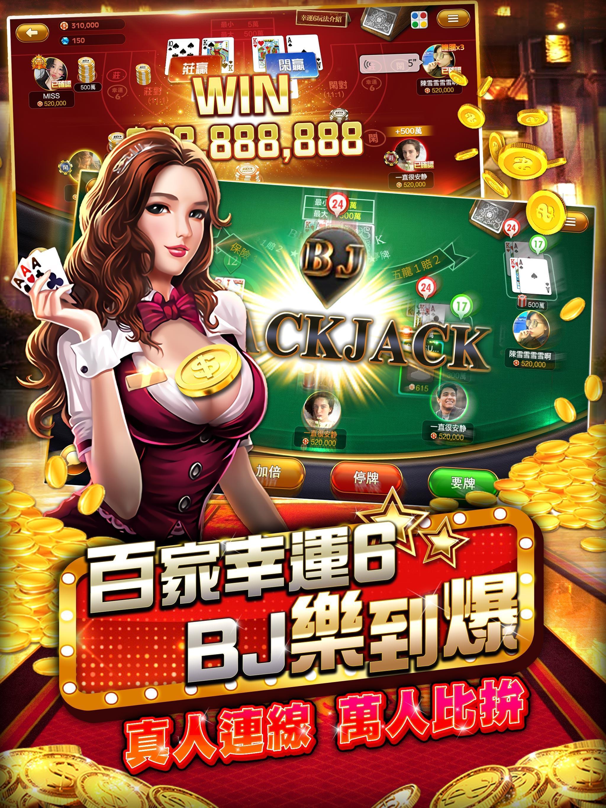 金錢豹娛樂城 2.0.0 Screenshot 8
