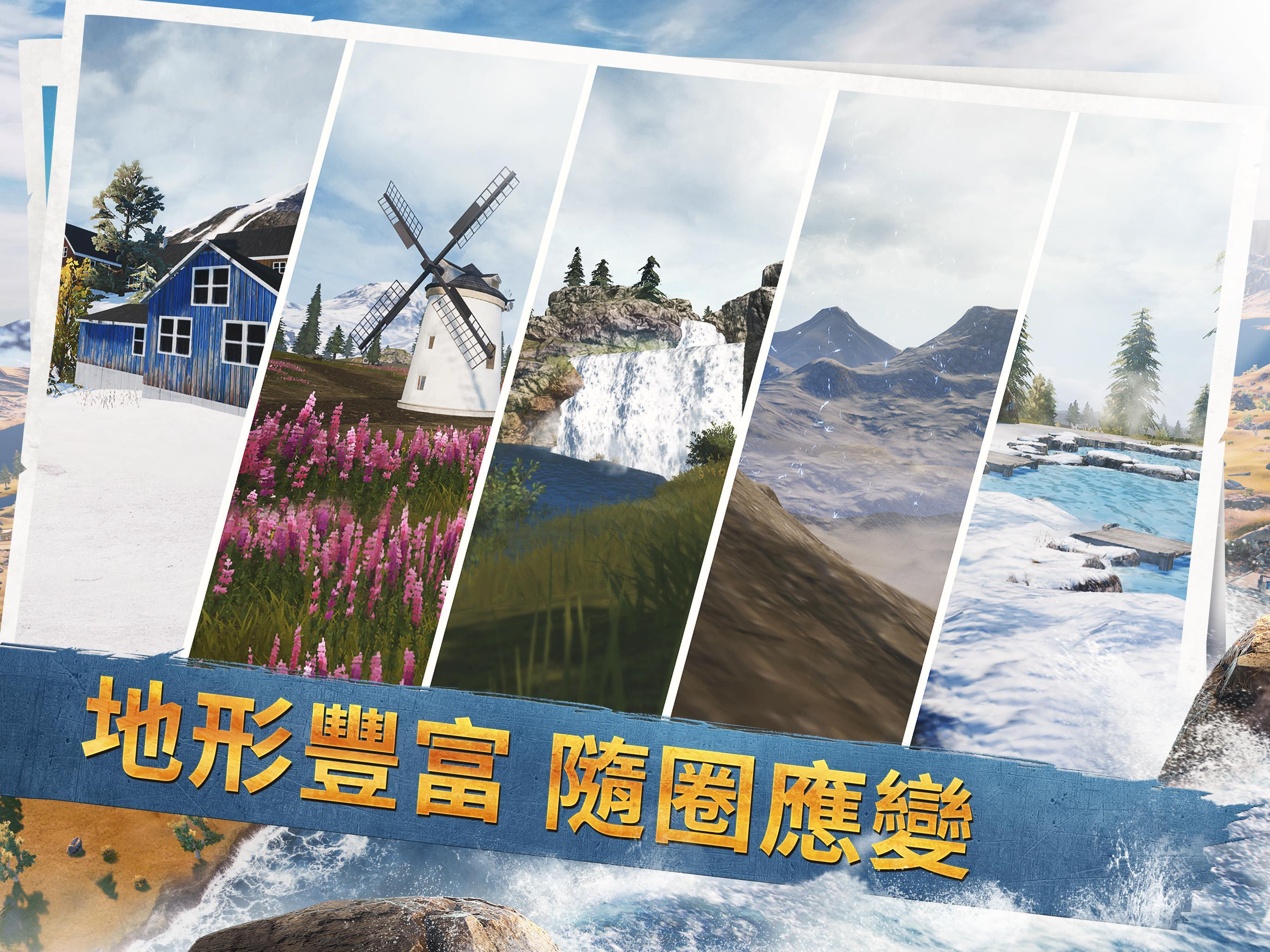 PUBG MOBILE:絕地求生M 1.0.0 Screenshot 19