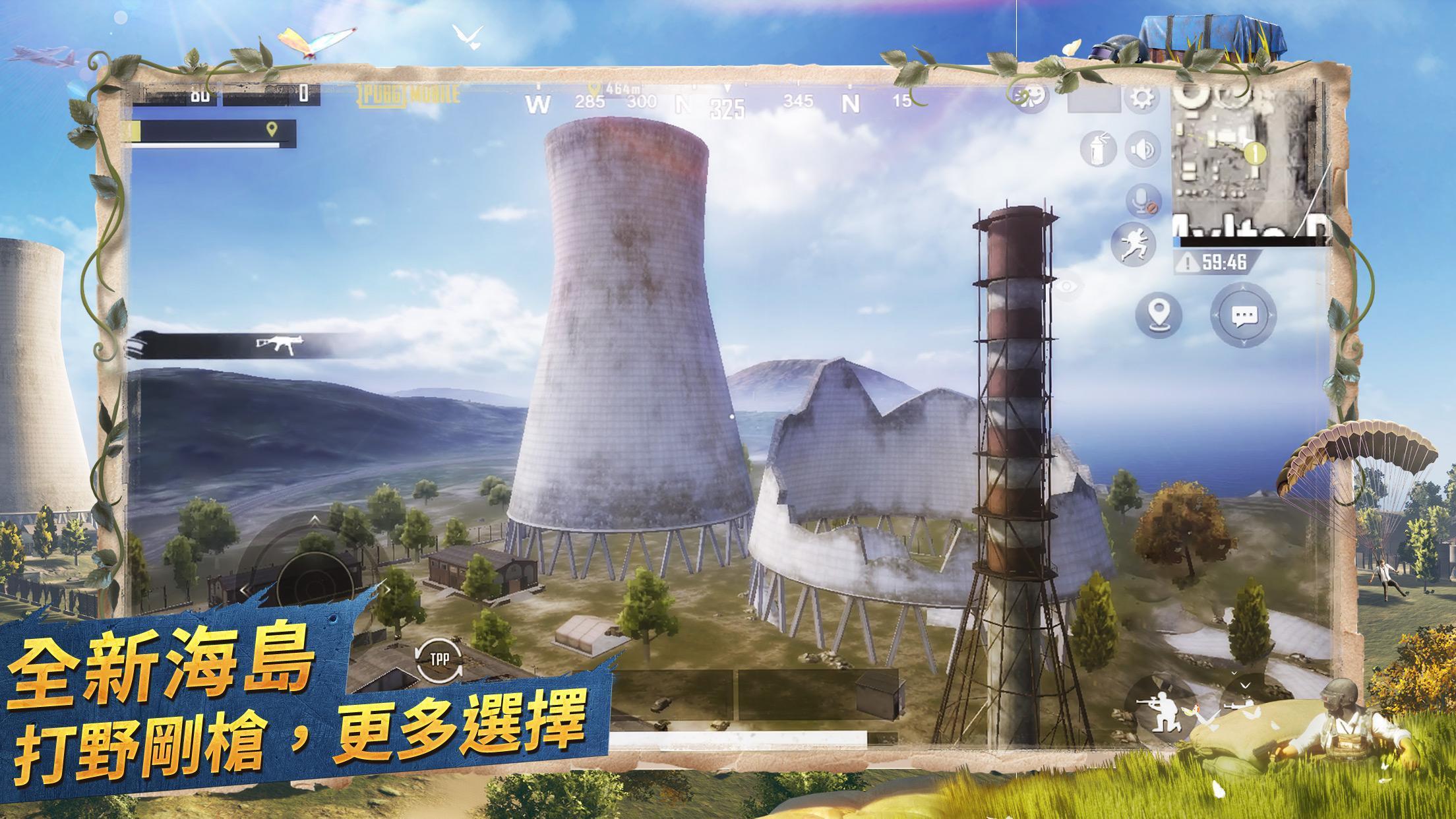 PUBG MOBILE:絕地求生M 1.0.0 Screenshot 3
