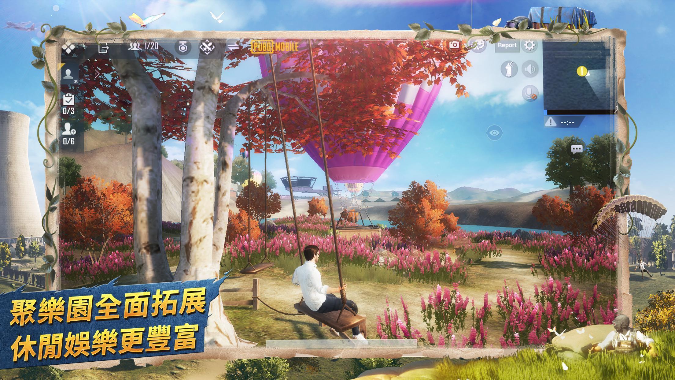 PUBG MOBILE:絕地求生M 1.0.0 Screenshot 6