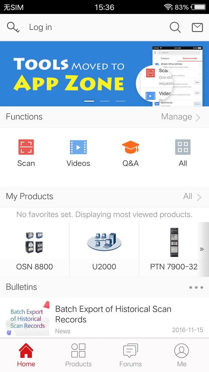 Huawei Technical Support 5.7.4 Screenshot 1