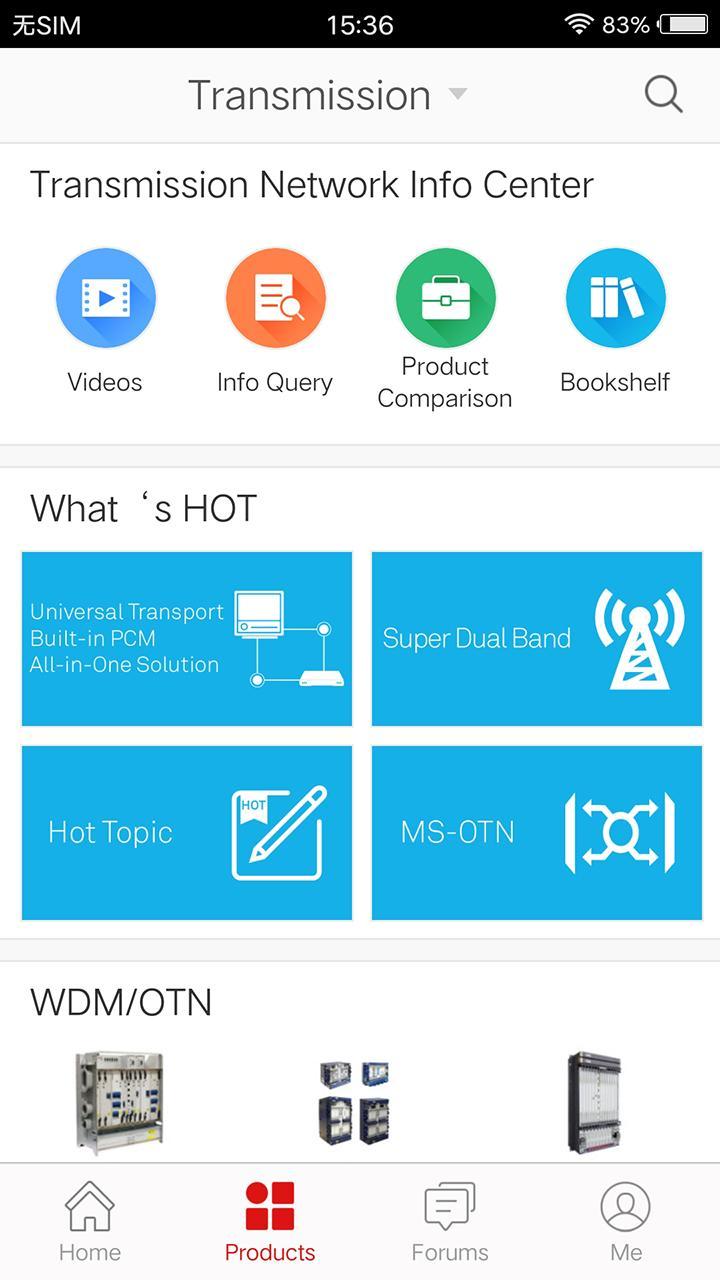 Huawei Technical Support 5.7.4 Screenshot 2