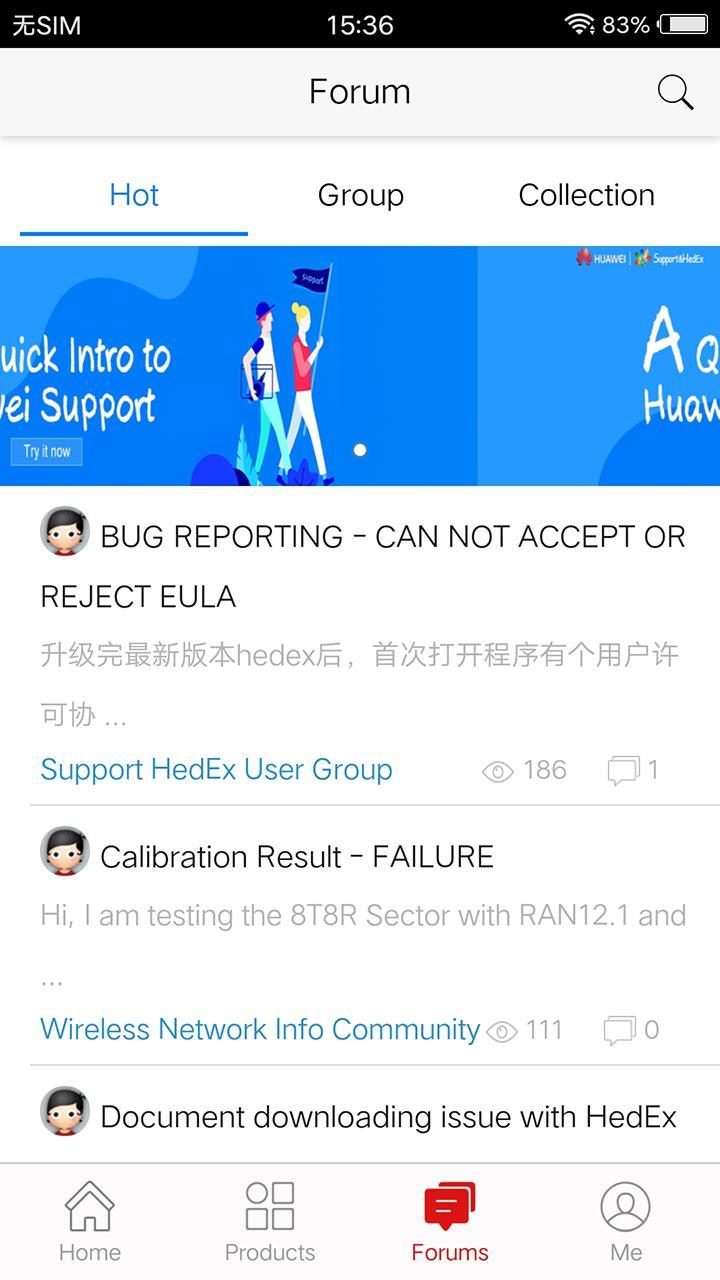 Huawei Technical Support 5.7.4 Screenshot 3