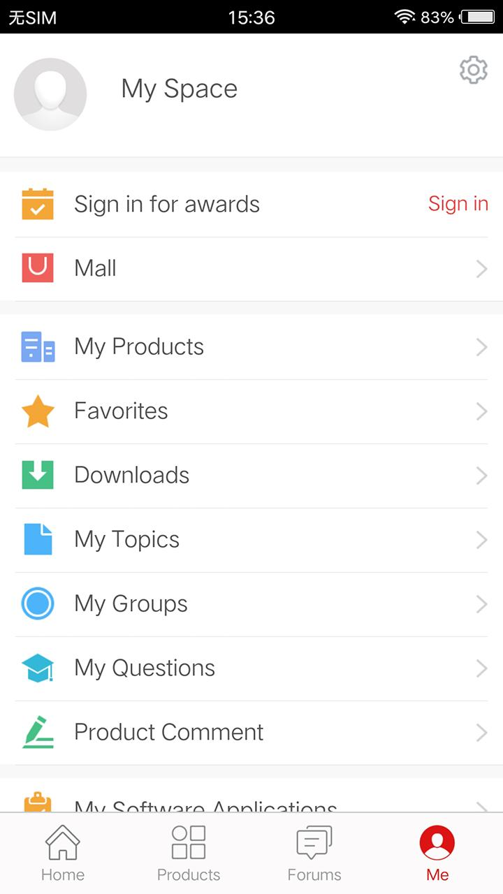 Huawei Technical Support 5.7.4 Screenshot 4