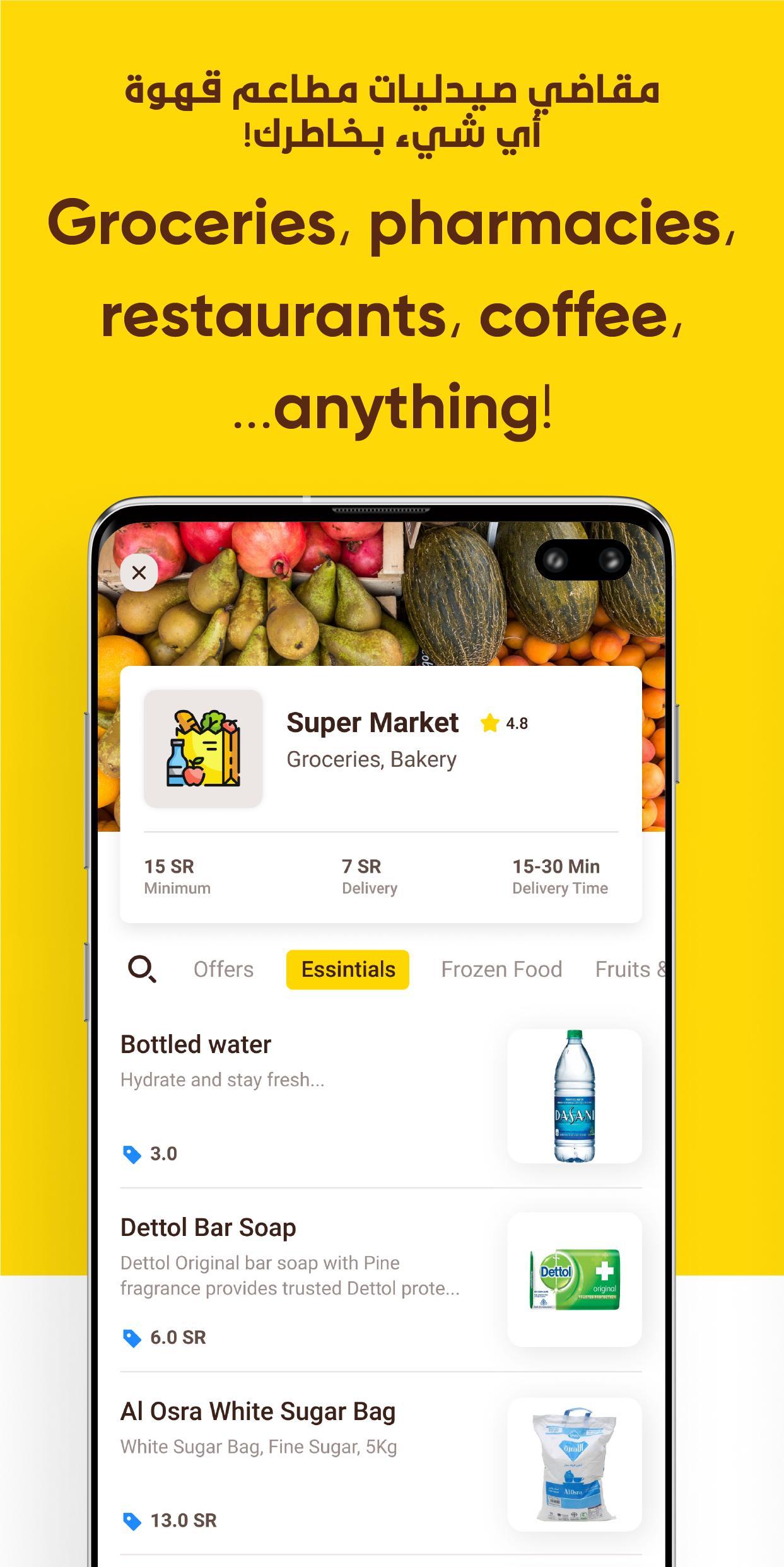 HungerStation Food, Groceries Delivery & More 8.0.1 Screenshot 3