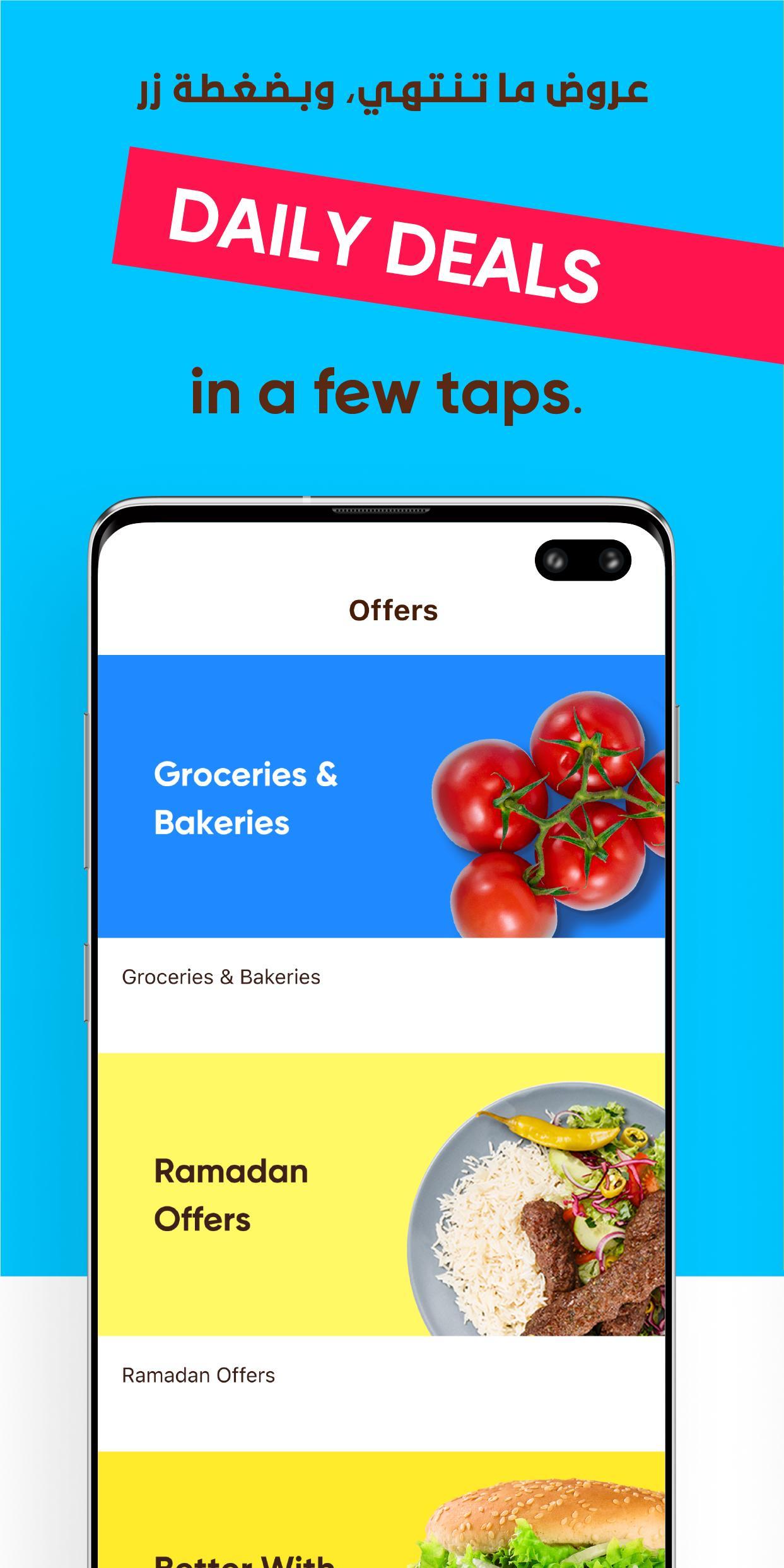 HungerStation Food, Groceries Delivery & More 8.0.1 Screenshot 4