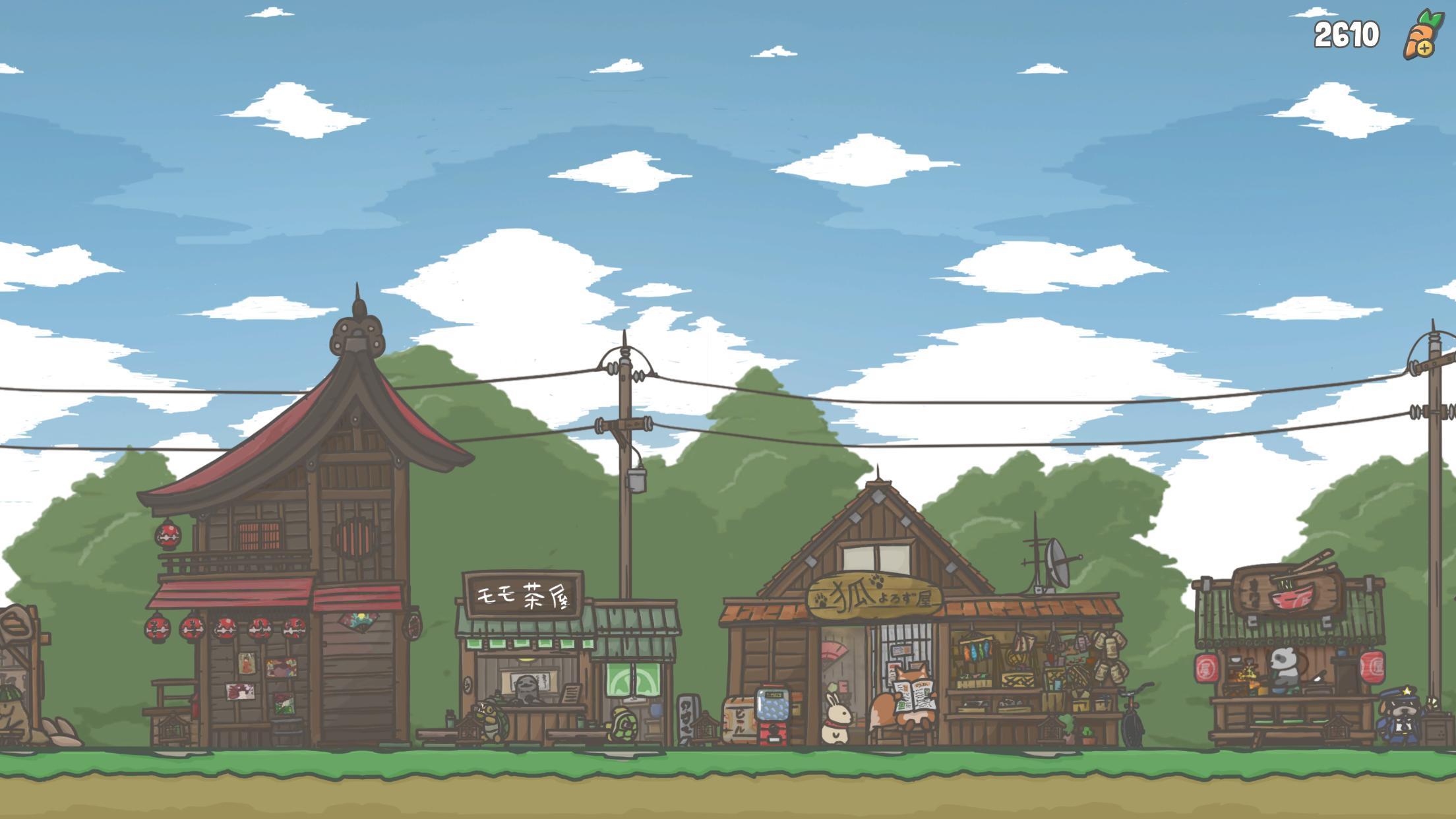 Tsuki Adventure 1.18.2 Screenshot 1
