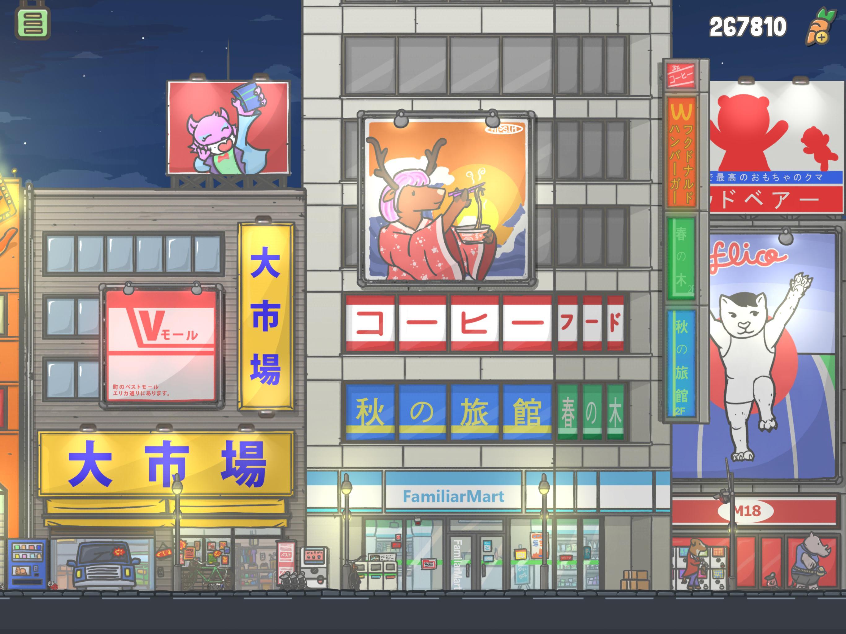 Tsuki Adventure 1.18.2 Screenshot 10