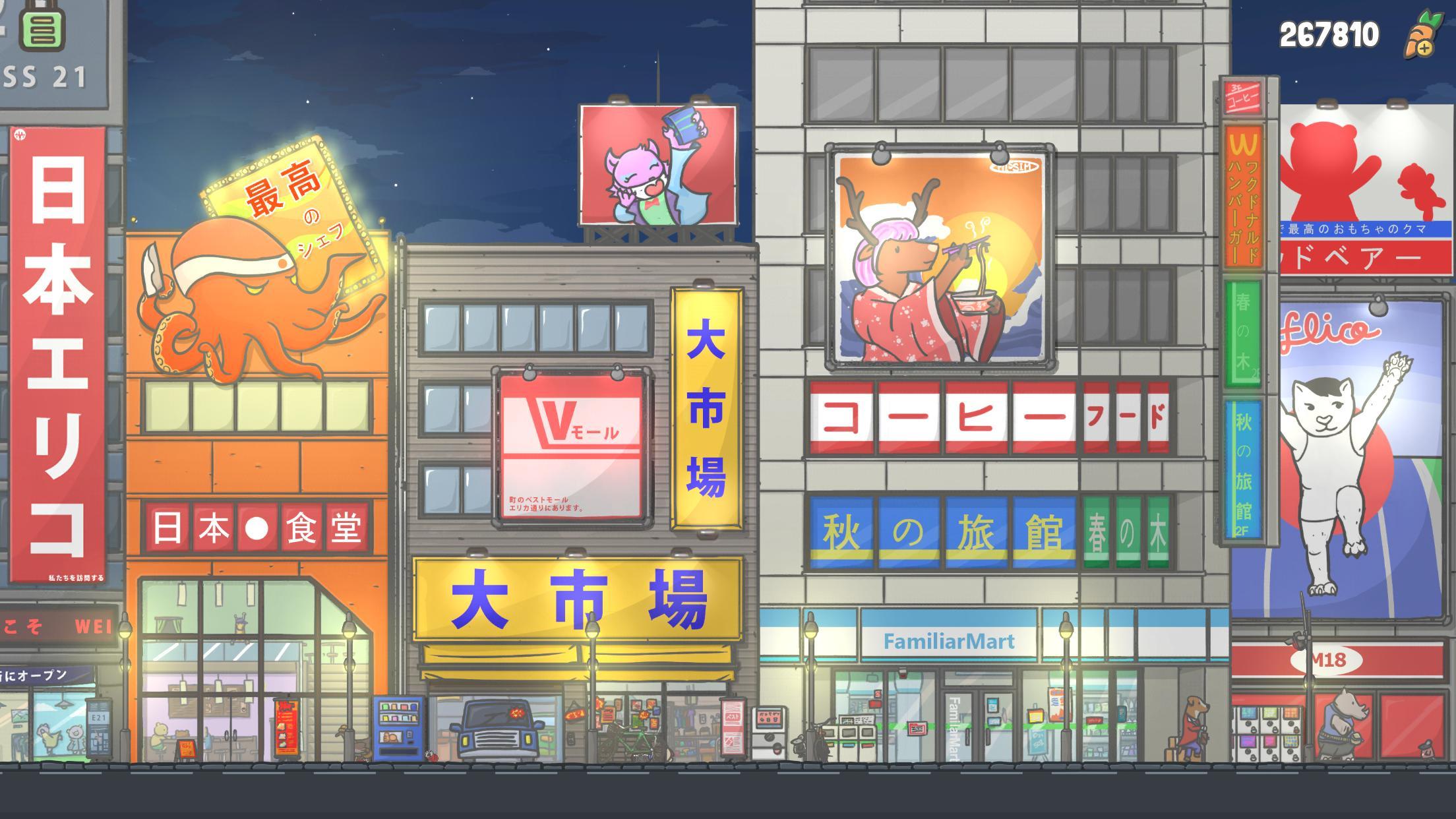 Tsuki Adventure 1.18.2 Screenshot 2
