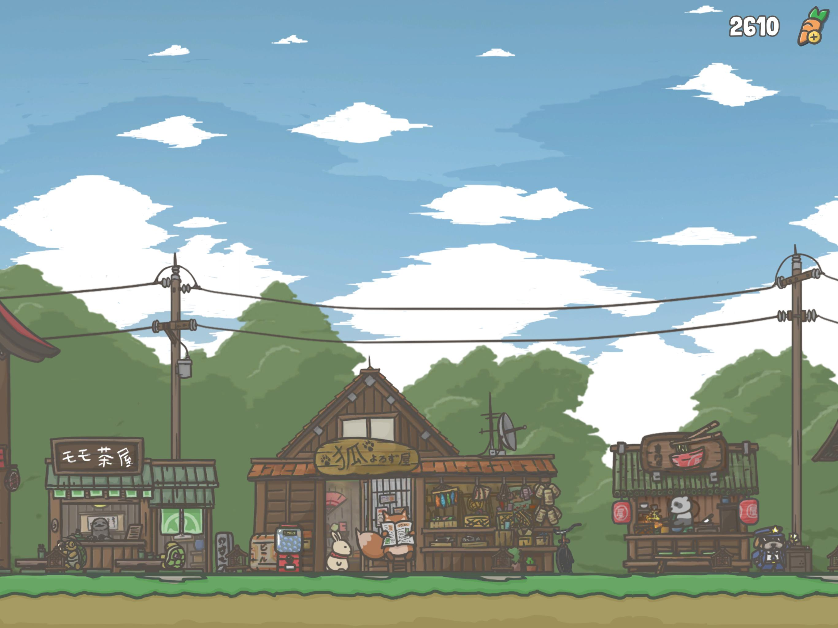 Tsuki Adventure 1.18.2 Screenshot 5