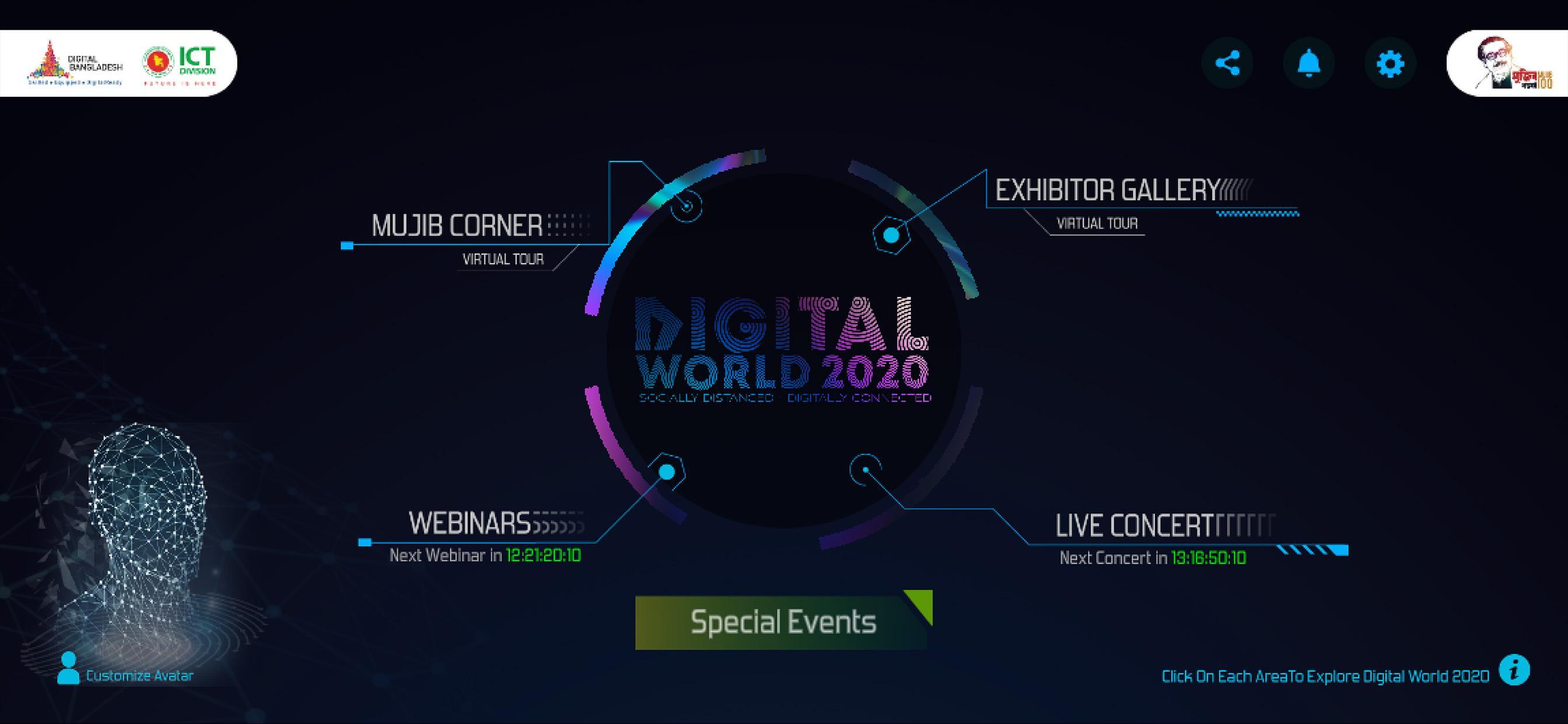 DW 2020 1.5 Screenshot 1