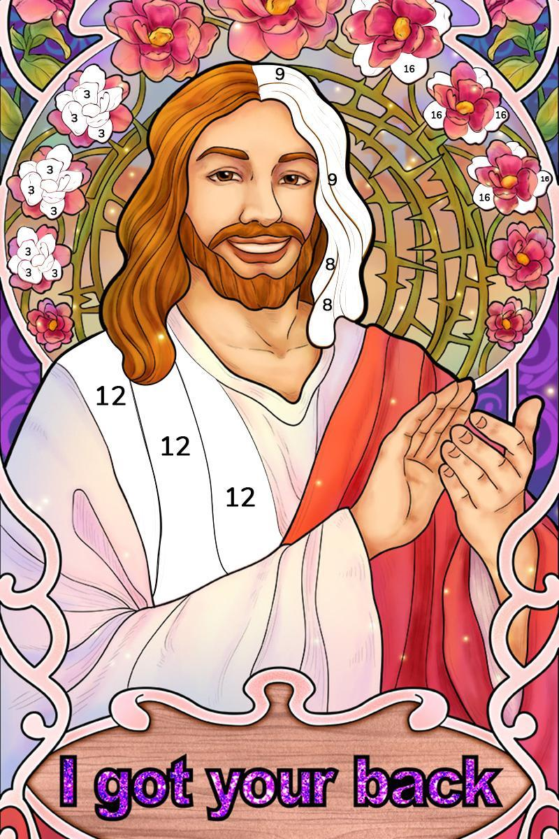 Bible Coloring Paint by Number, Free Bible Games 2.1.14 Screenshot 17