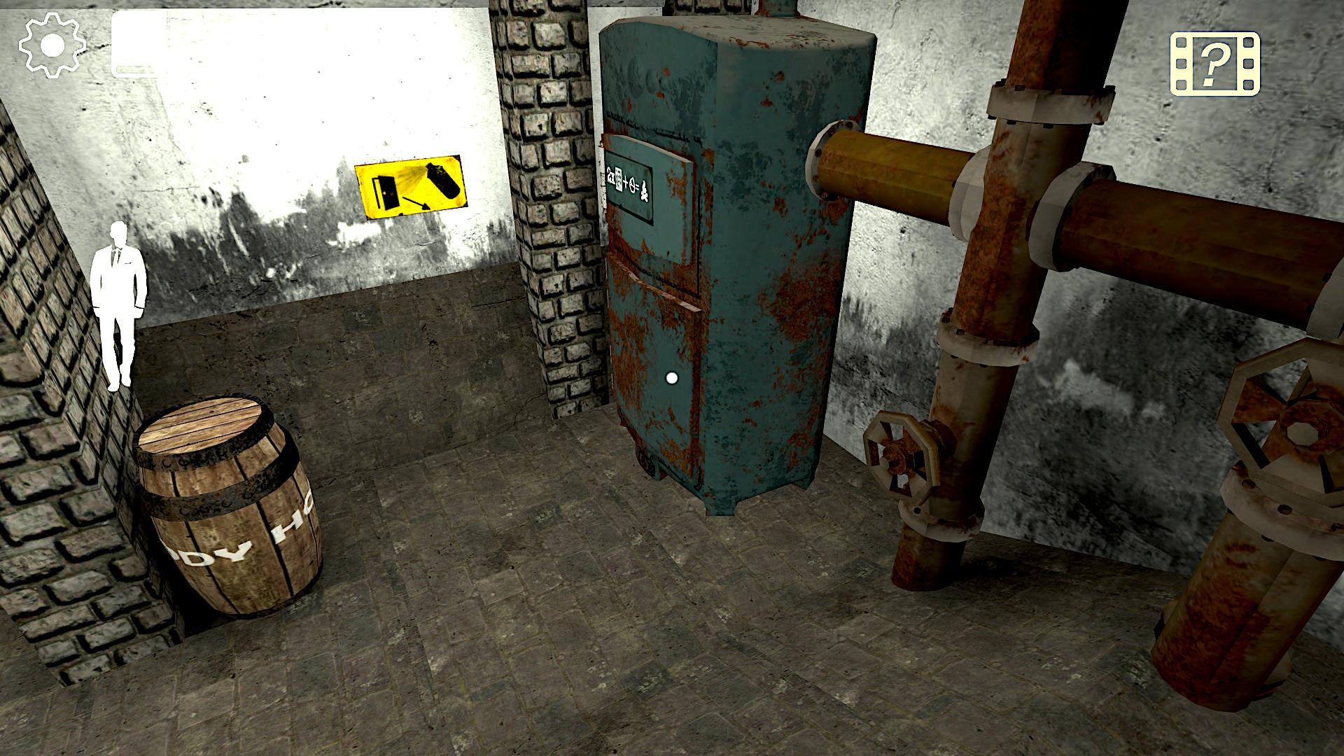 Evil Erich Sann : The New Horror Games. 2.5.0 Screenshot 12