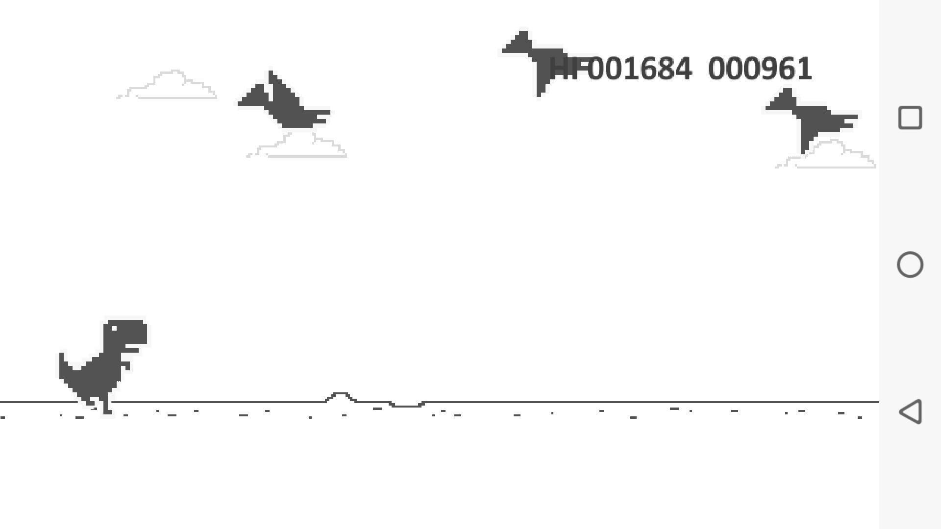 Dino T-Rex 1.45 Screenshot 4