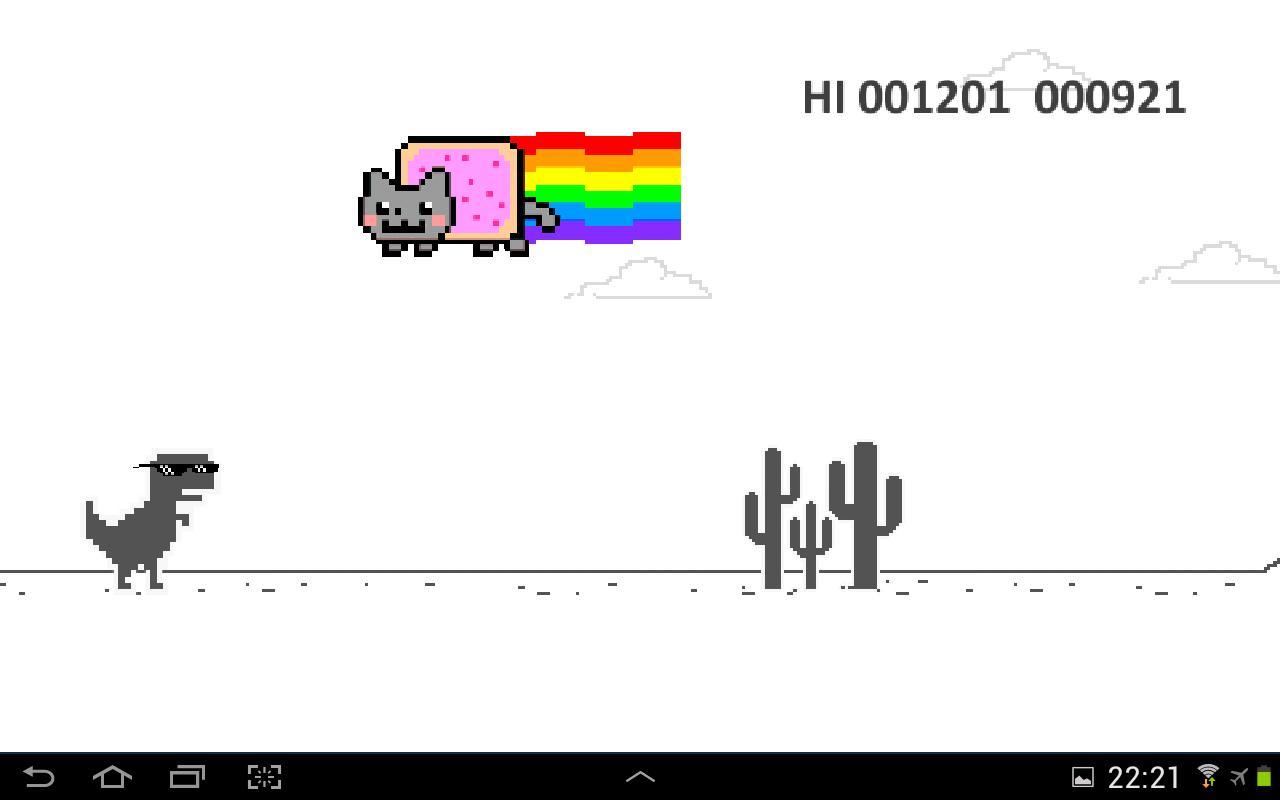 Dino T-Rex 1.45 Screenshot 5