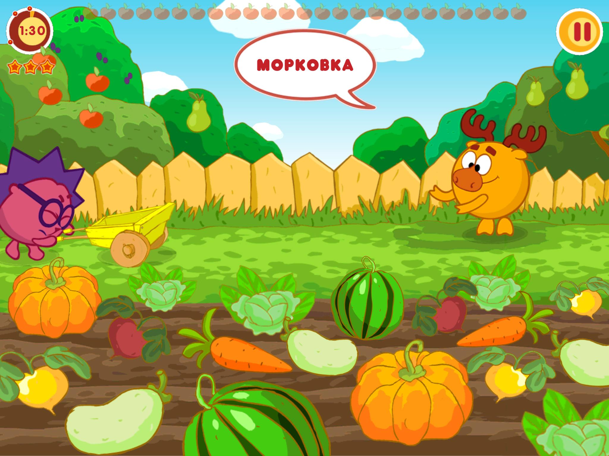 Смешарики. Кулинария 1.2.9 Screenshot 12