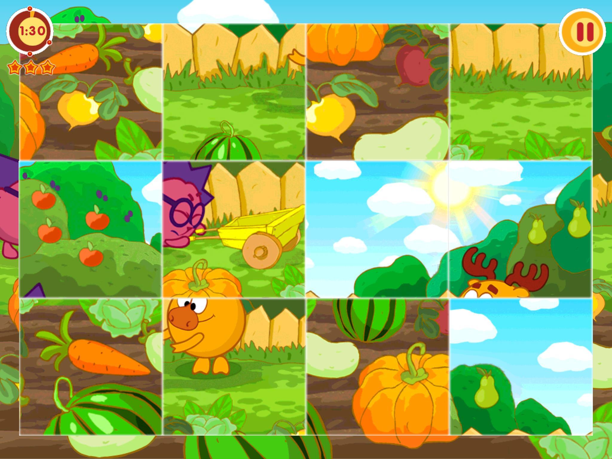 Смешарики. Кулинария 1.2.9 Screenshot 13