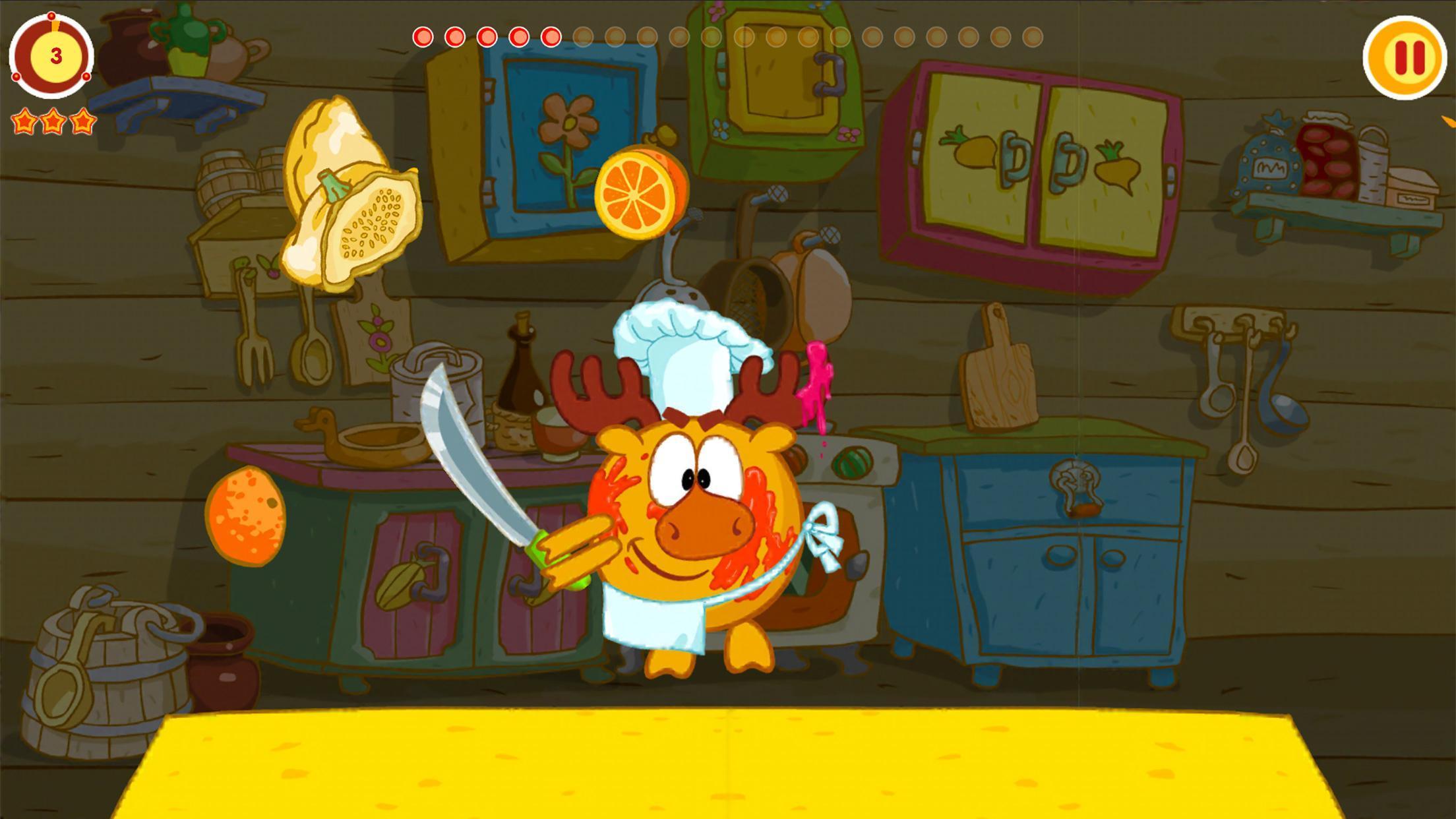Смешарики. Кулинария 1.2.9 Screenshot 17