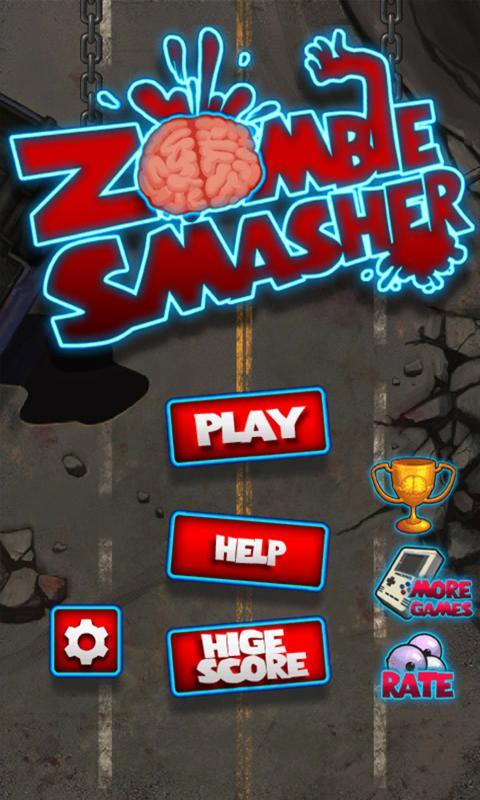 Zombie Smasher 1.9 Screenshot 11