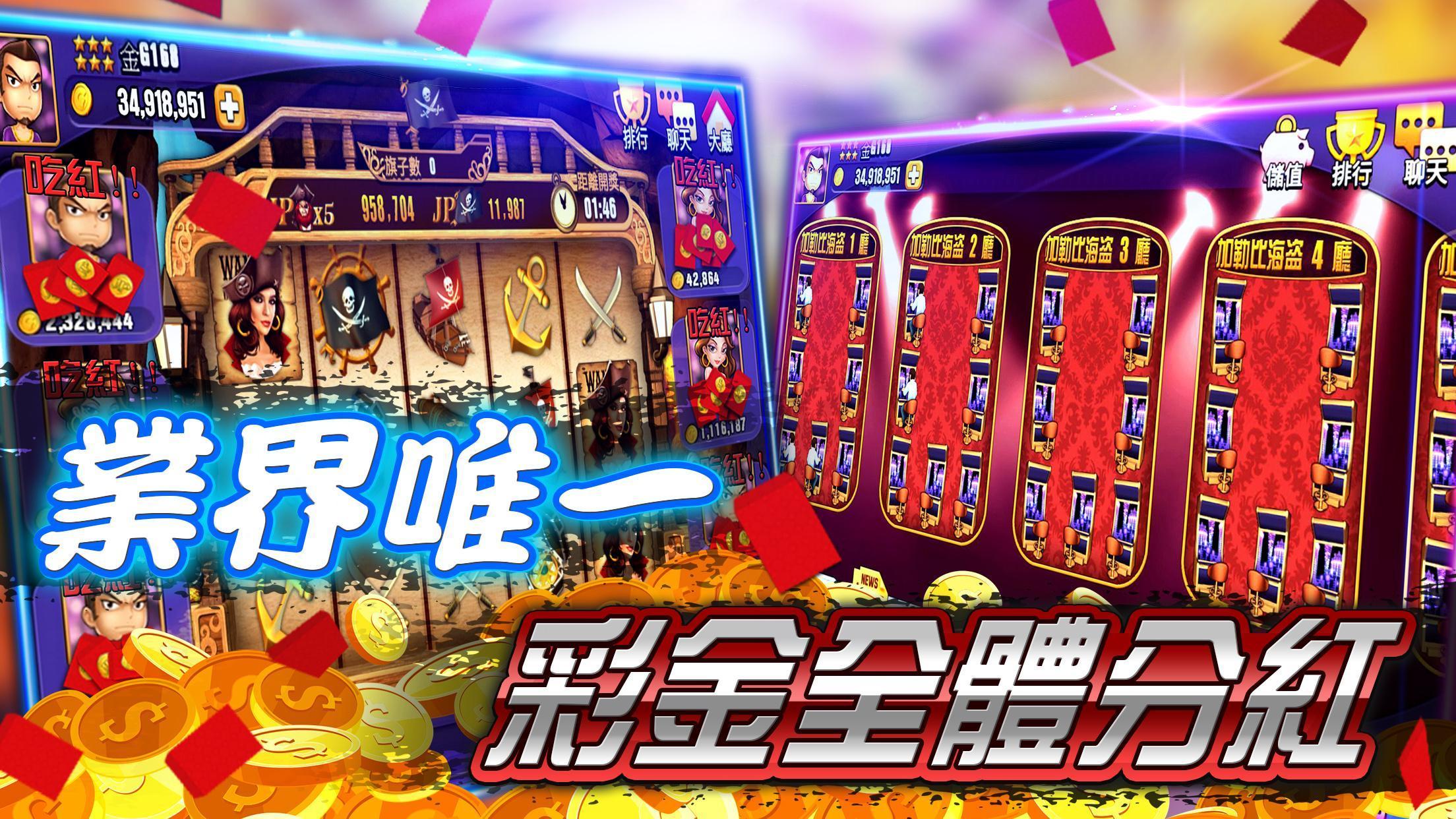 金G168 Casino -老虎機,7PK撲克,小瑪莉,骰寶 1.1.23 Screenshot 1