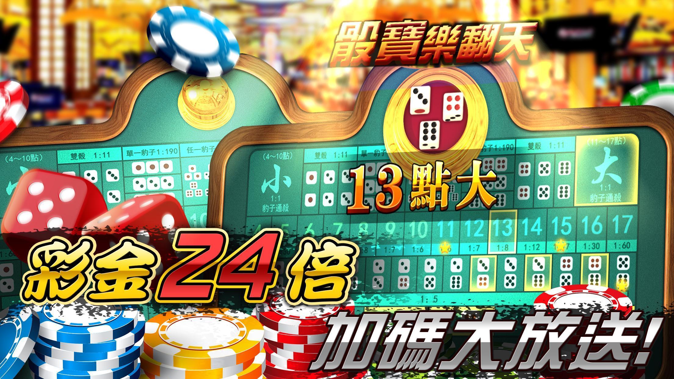 金G168 Casino -老虎機,7PK撲克,小瑪莉,骰寶 1.1.23 Screenshot 2