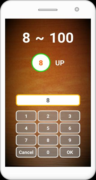 Up Down (up & down number) 1.1.25 Screenshot 2