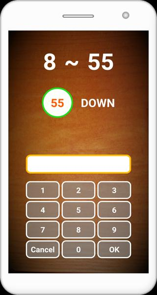 Up Down (up & down number) 1.1.25 Screenshot 3