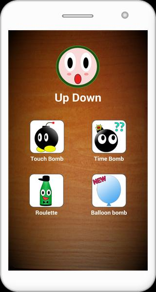 Up Down (up & down number) 1.1.25 Screenshot 4