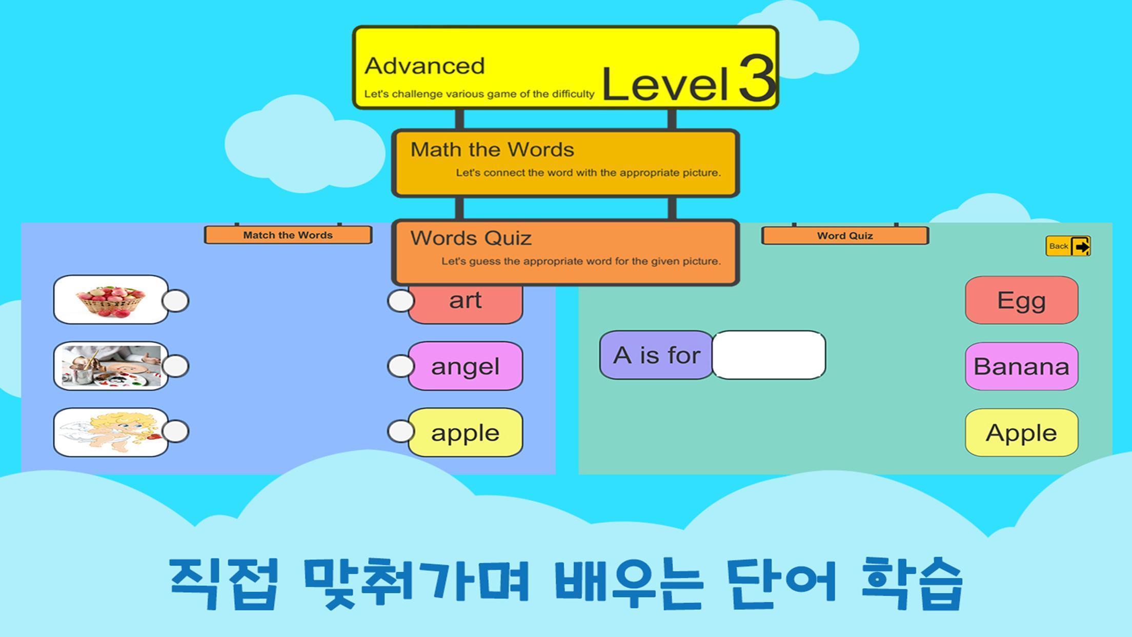 필링펜 & Let's ABC (FeelingPen & Let's ABC) 3.3.0 Screenshot 9