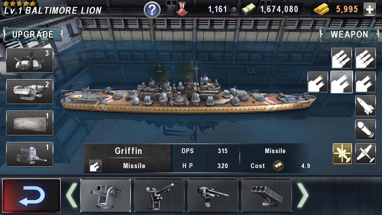 WARSHIP BATTLE 3D World War II 3.1.7 Screenshot 21