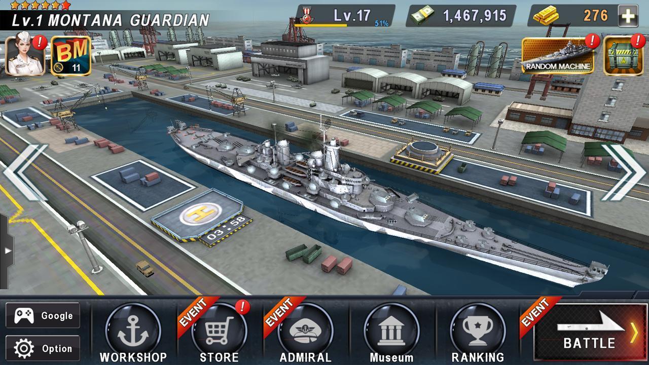 WARSHIP BATTLE 3D World War II 3.1.7 Screenshot 3