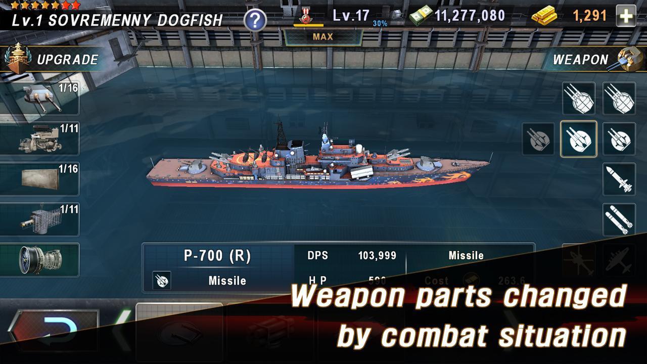 WARSHIP BATTLE 3D World War II 3.1.7 Screenshot 8