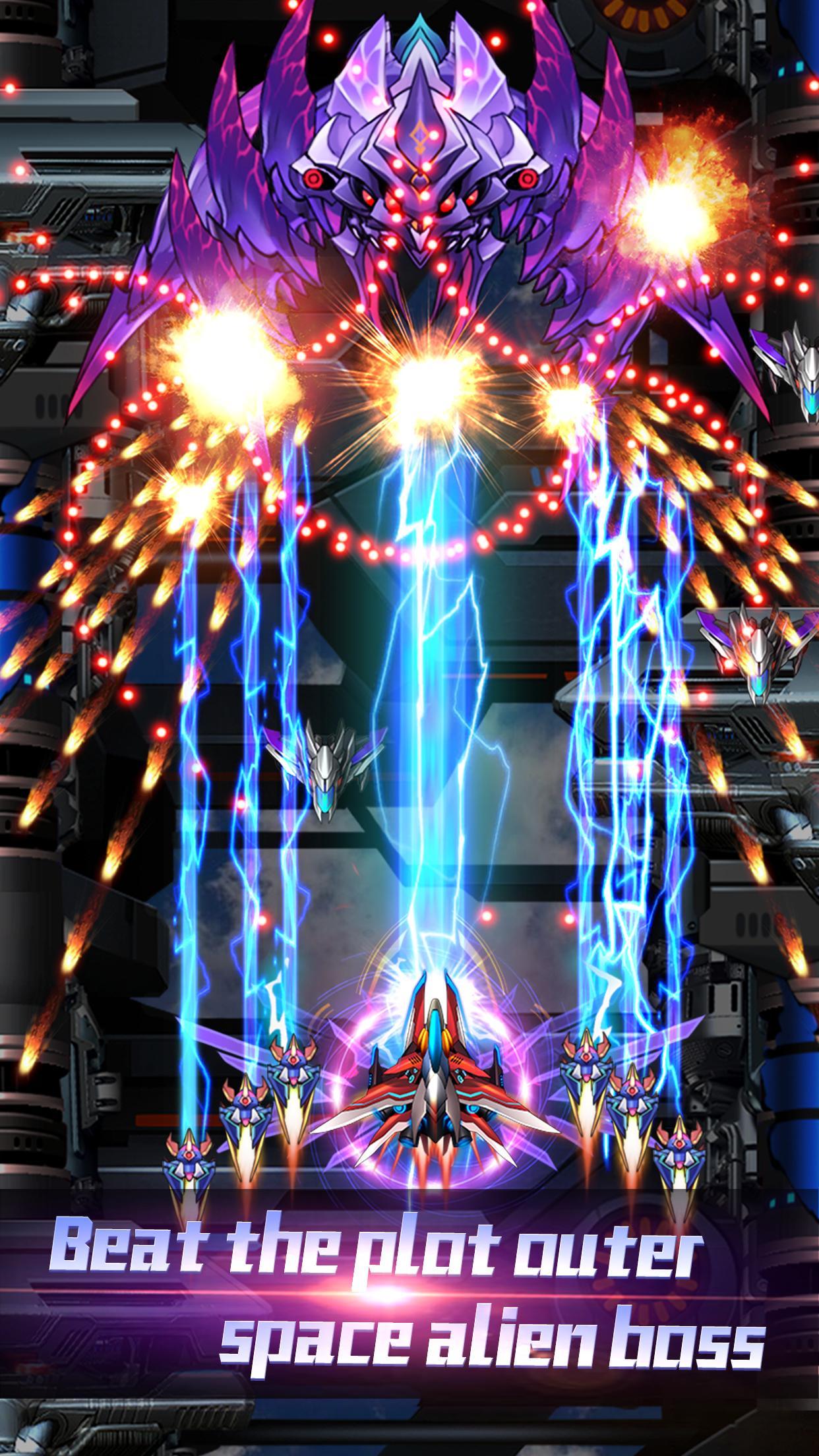 Thunder Assault: Raiden Striker 1.7.0 Screenshot 15