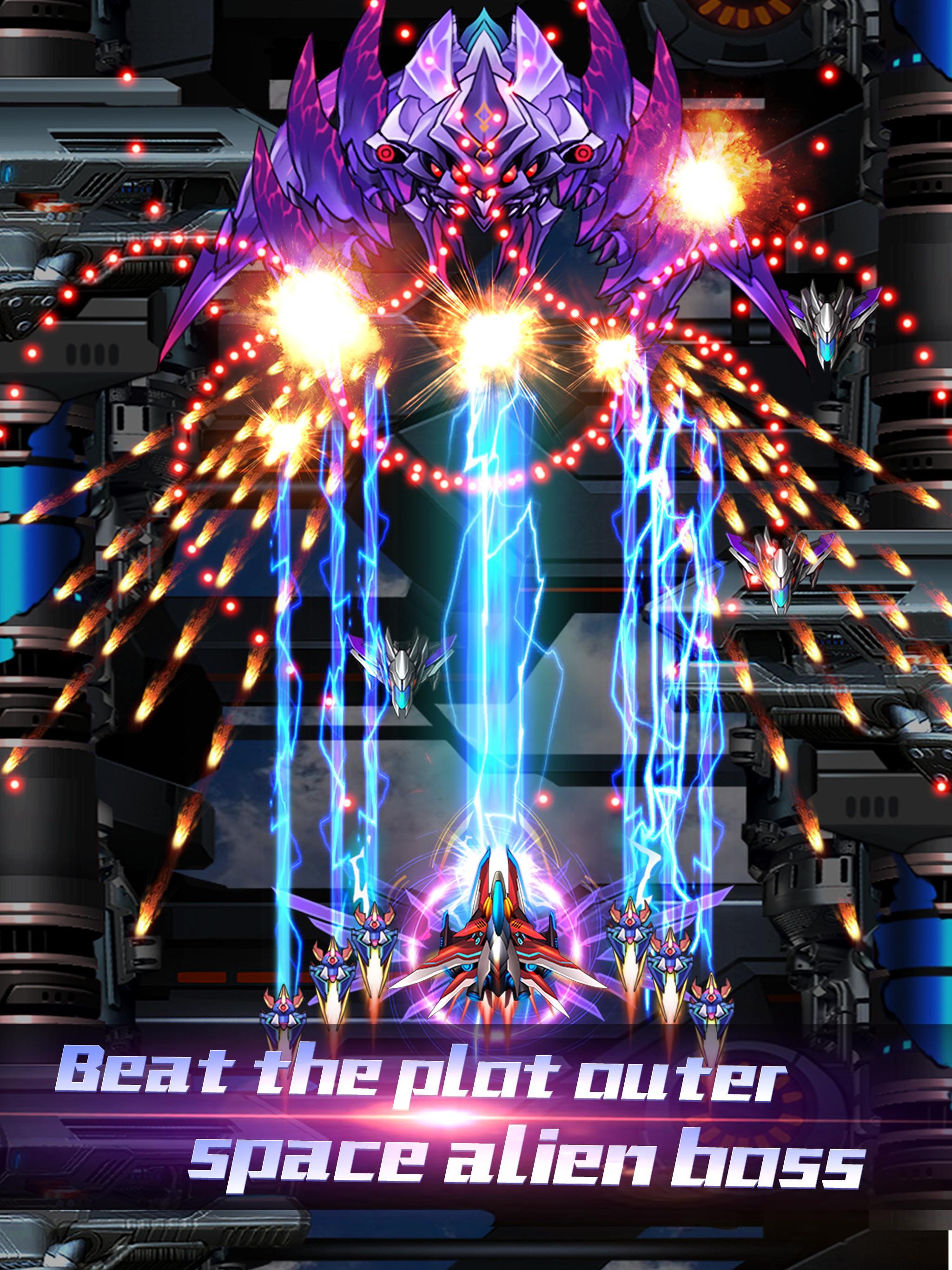 Thunder Assault: Raiden Striker 1.7.0 Screenshot 9