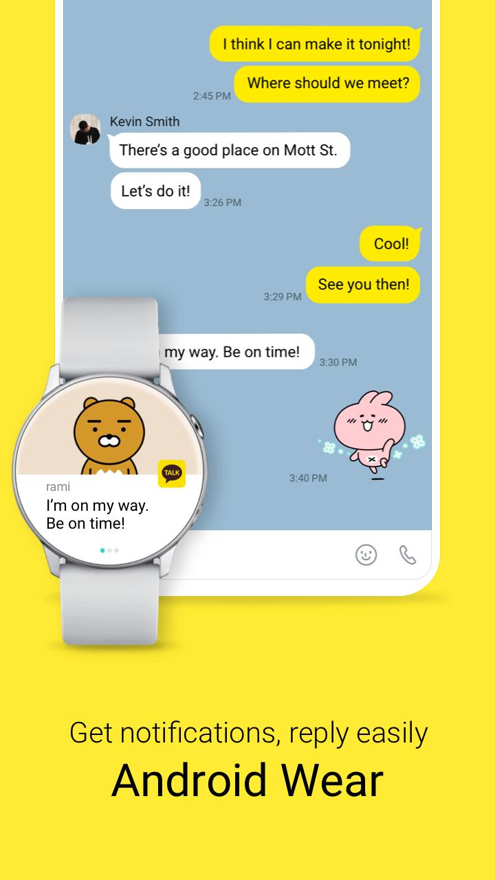 KakaoTalk Free Calls & Text 8.6.8 Screenshot 8