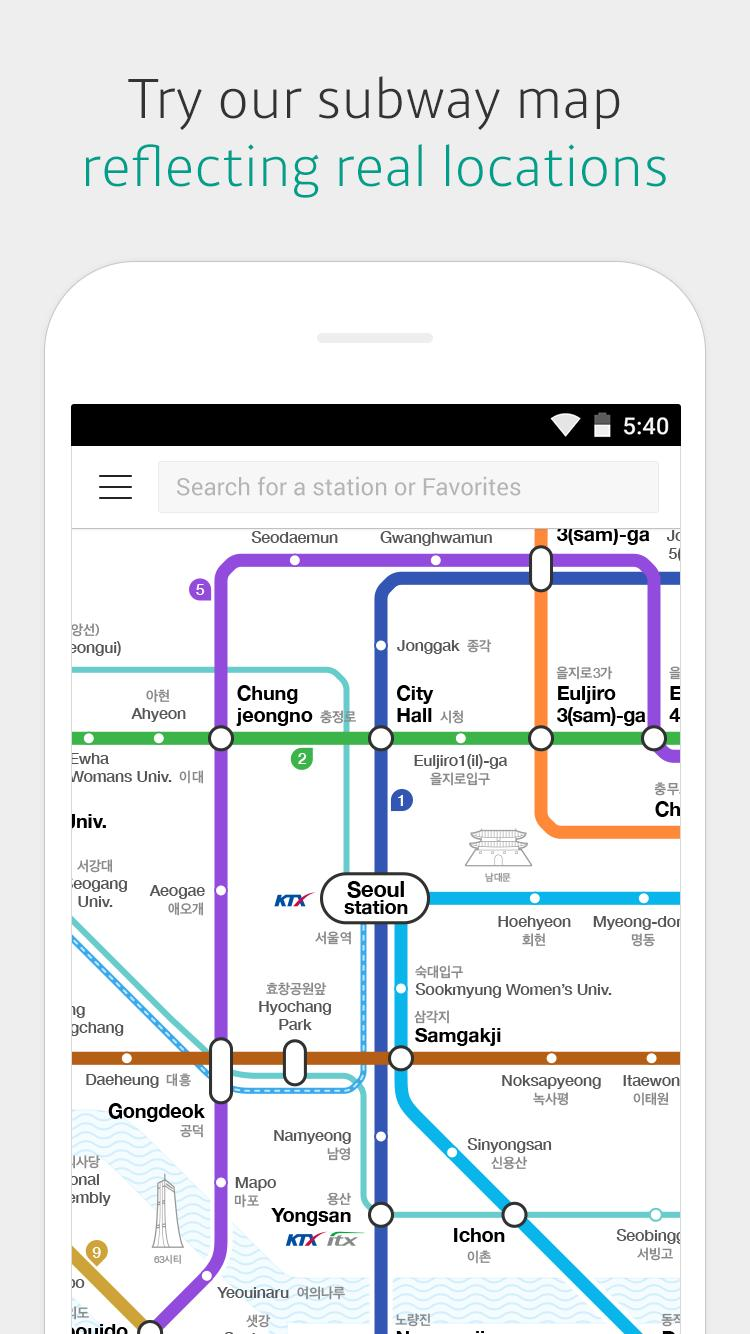 KakaoMetro Subway Navigation 3.5.3 Screenshot 1