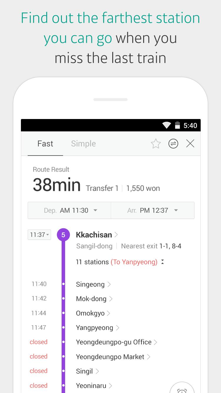 KakaoMetro Subway Navigation 3.5.3 Screenshot 3