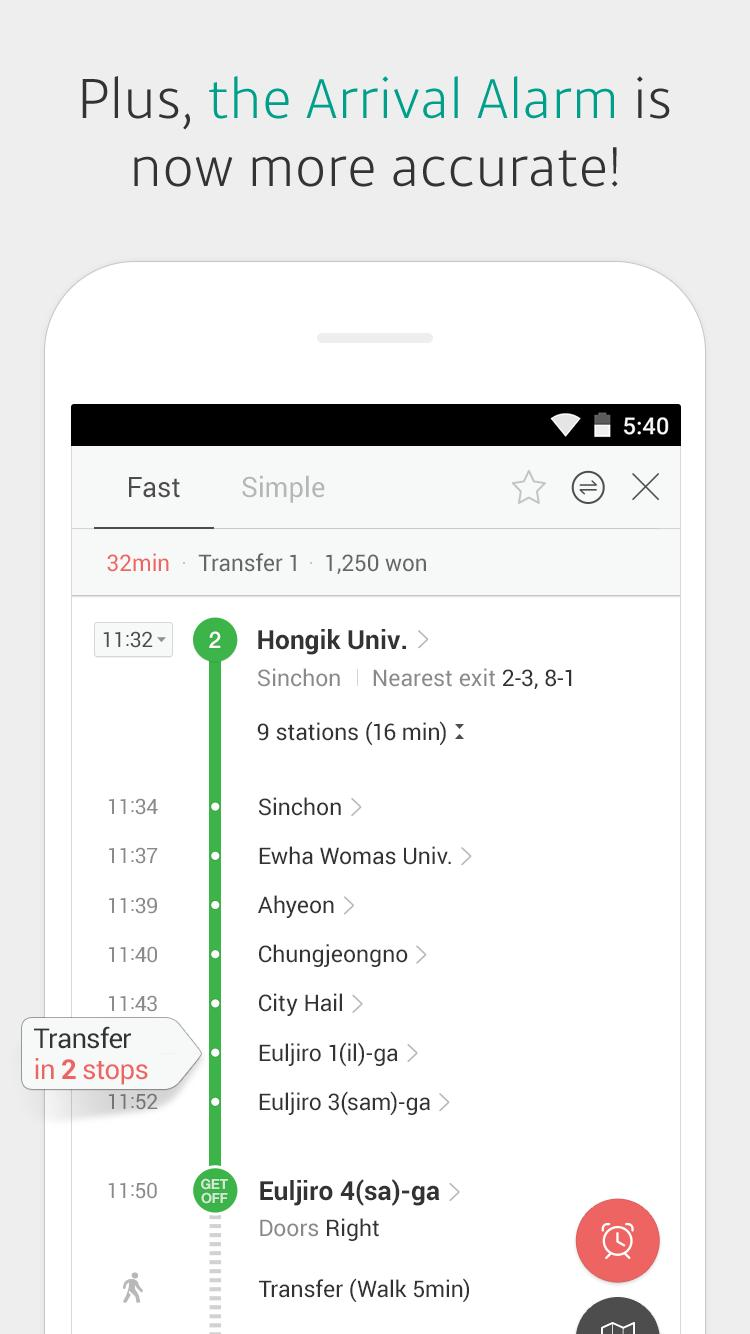 KakaoMetro Subway Navigation 3.5.3 Screenshot 4