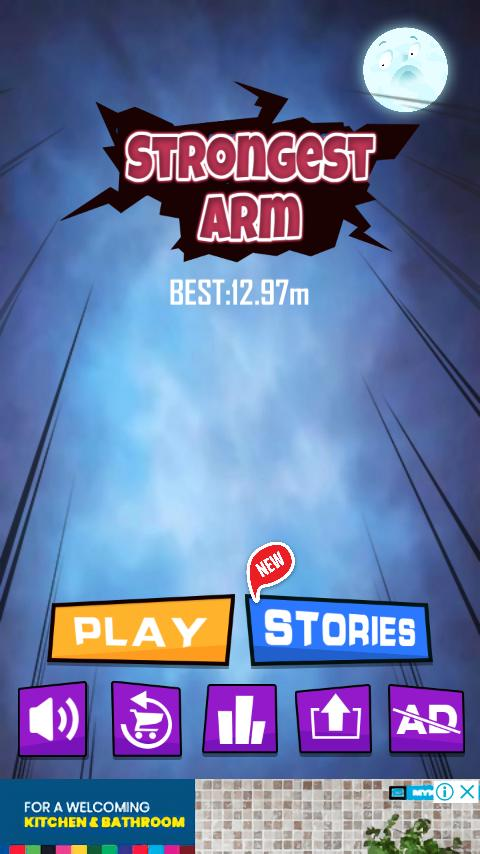Strongest Arm 2.0.5 Screenshot 1