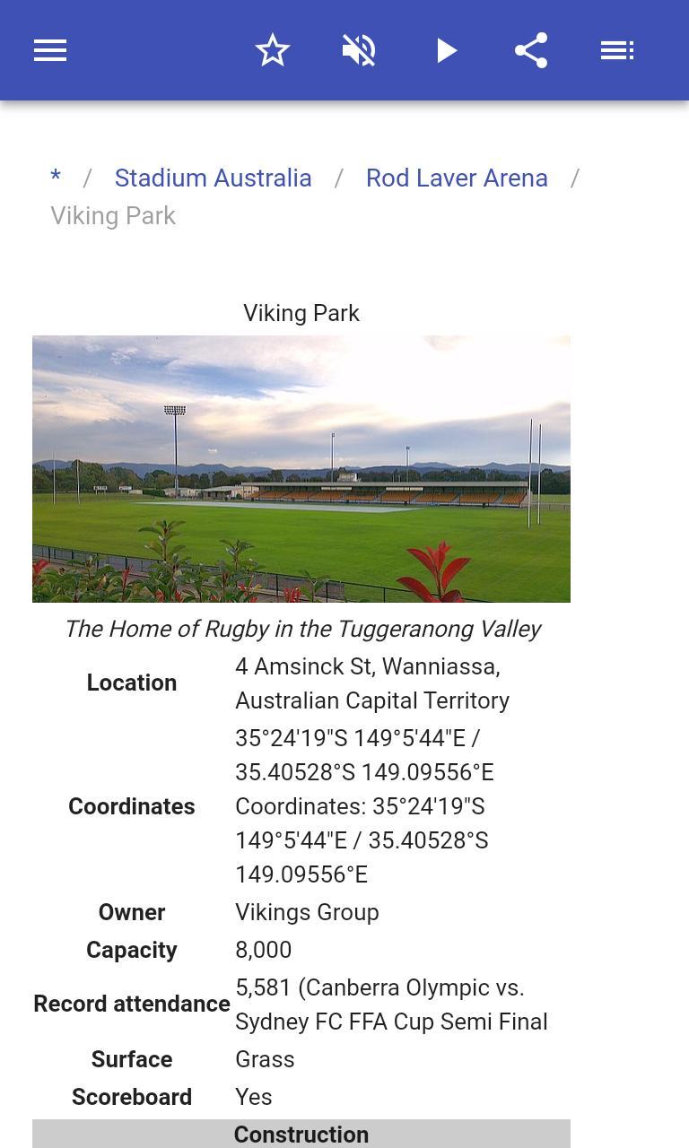 Stadiums 8.5.4 Screenshot 4
