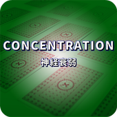 Memory Anytime(Free Playing Cards) app icon