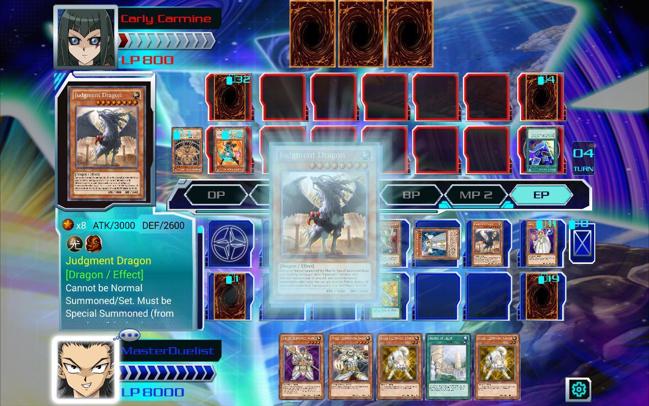 Yu-Gi-Oh! Duel Generation 121a Screenshot 12