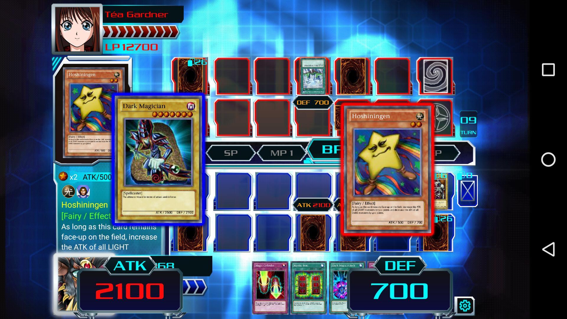 Yu-Gi-Oh! Duel Generation 121a Screenshot 3