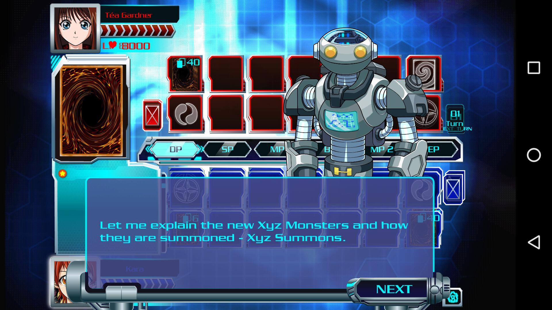 Yu-Gi-Oh! Duel Generation 121a Screenshot 4