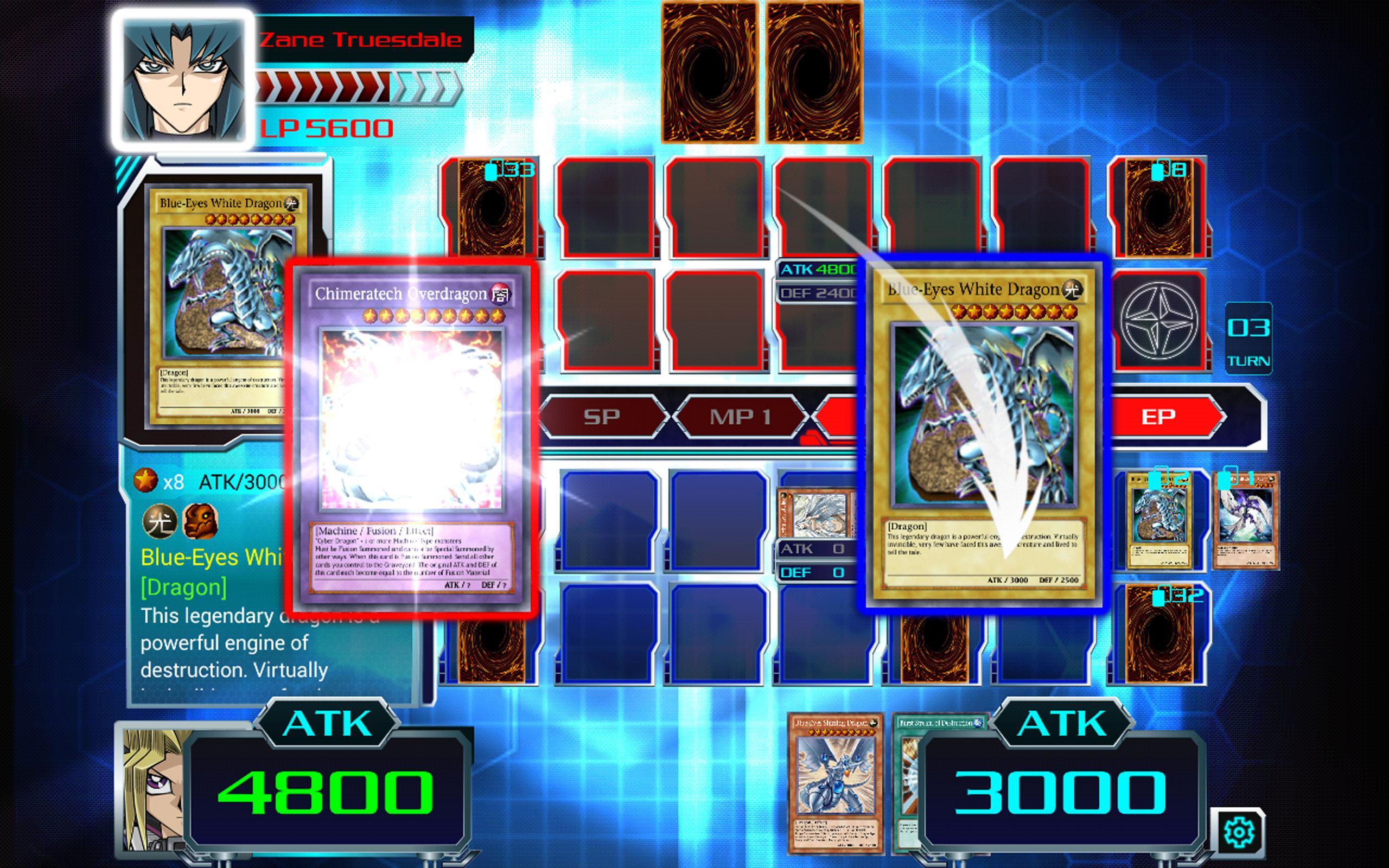 Yu-Gi-Oh! Duel Generation 121a Screenshot 5