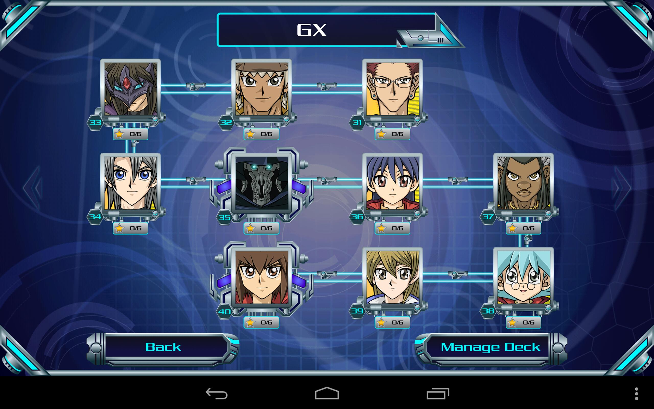 Yu-Gi-Oh! Duel Generation 121a Screenshot 7