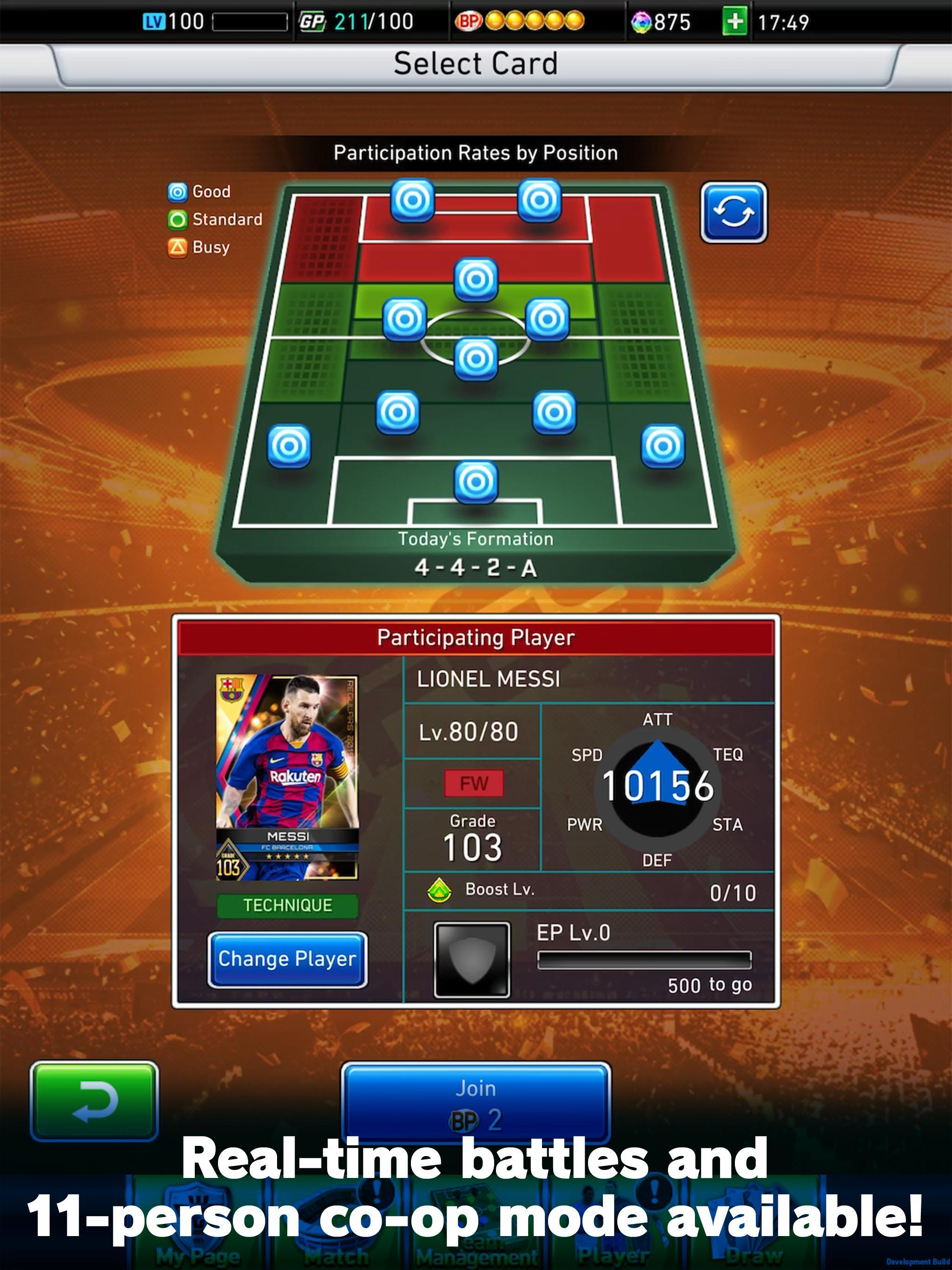PES CARD COLLECTION 4.0.0 Screenshot 9